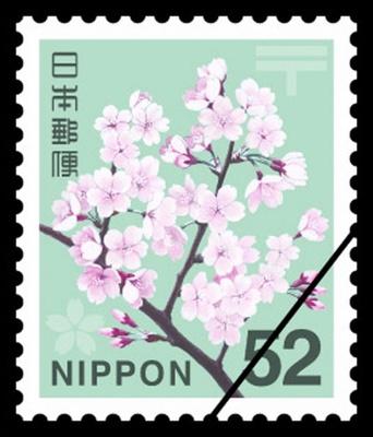 52円切手にはソメイヨシノの図案が採用された