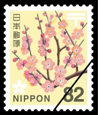 82円切手の図版はウメの花