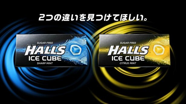 3月18日(火)より全国でオンエア開始される生田斗真出演の新CM「HALLS ICE CUBE 2PACKS」篇