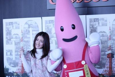 東京タワーイメージガールのAKB48・梅田彩佳さんとノッポン(弟)