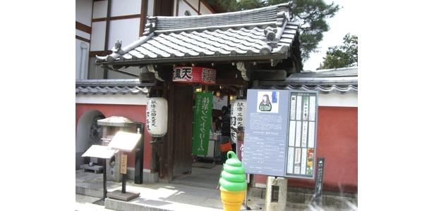 ねねの道の京・洛市内に続く、京風情ある入り口