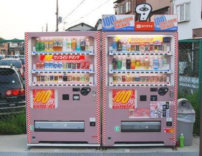 普通の自販機よりちょっぴり派手めだから、散歩がてら探してみては