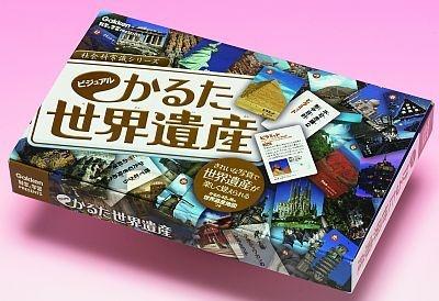 「世界遺産かるた」(1260円)が人気!