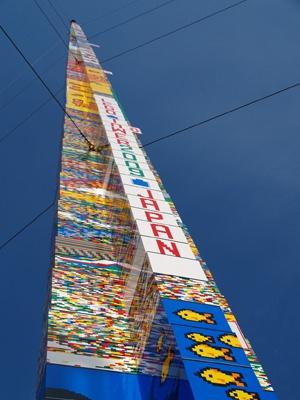 世界ギネスを記録した「レゴ(R)タワー」は29.7m! Photo:阿部吉泰(blowup)