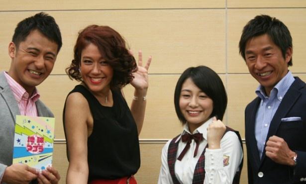 「地球アゴラ」の司会を務める(左から)NHKの柴崎行雄アナウンサーとLi... 「地球アゴラ」の