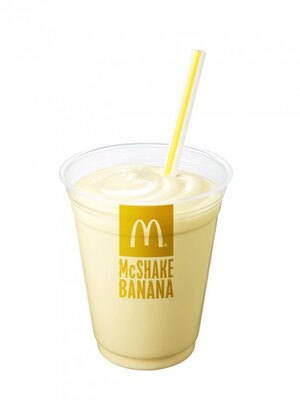 5月7日(水)より発売される期間限定の「マックシェイク バナナ(無果汁)」