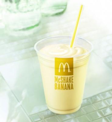 口に含んだ直後に広がるバナナの風味が特徴
