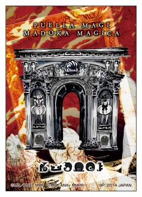 J賞 クリアファイル&ステッカー(全5種) [新編]での印象的なシーンや、『Magiccraft』のデザインを描いたクリアファイルとステッカーのセット