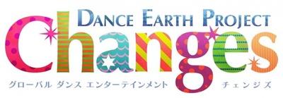 グローバルダンスエンターテインメント「Changes」にはUSAをはじめ、水野絵梨奈、EXILE・NAOKI、関口メンディー、E-girls・Shizuka、Aya、Ami、Erieが出演