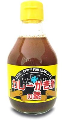 「カレーかき氷の素」(240g・350円)は、隠れた人気商品。まだの人はこの夏チャレンジしてみては?