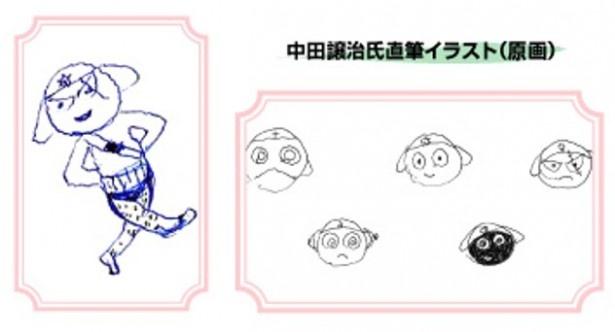 今回グッズ化されるきっかけとなった中田譲治のイラスト