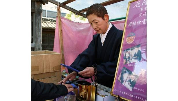 相談と指輪代すべてひっくるめて3000円とは安い!?