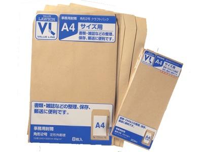 書類の整理にはもってこい!の「クラフト封筒角型2号(8枚入り)」と「長3形(20枚入り」は共に105円 (ローソンストア100)