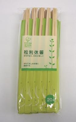 アウトドアに便利な「松利休箸」(188円) (ファミリーマート)