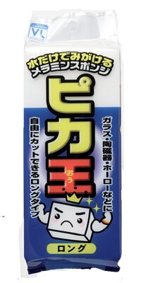 自在にカットできるのも便利なところ。「ピカ玉(ロング)」も105円! (ローソンストア100)