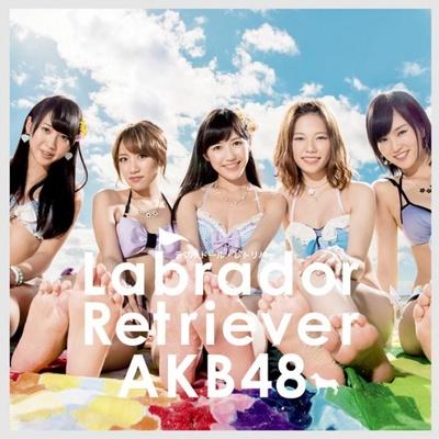 ラブラドール・レトリバー Type A<初回限定盤>(税抜1524円)