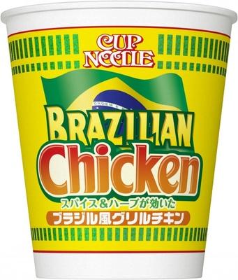 """ブラジル風バーベキュー""""シュラスコ""""をお馴染みのカップヌードルで再現した「カップヌードル ブラジリアンチキンヌードル」"""