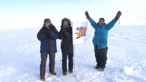 「世界の果てまでイッテQ!」のロケで北極点に到達した安藤美姫(中央)とチャンカワイ(右)