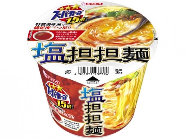 夏に向けて「三つ星スーパーカップ1.5倍 塩担担麺」(税別200円)も6月16日(月)に発売