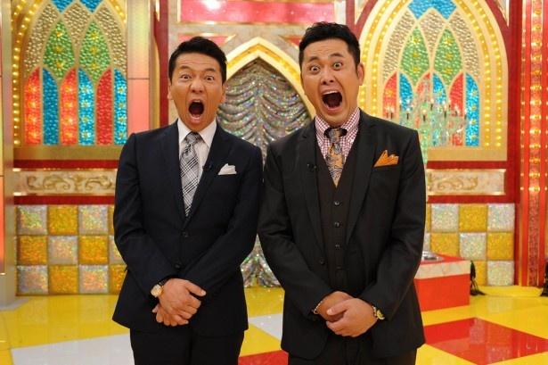 「芸能界もしもアワード びっくりぃむ2014」の司会を務めるくりぃむしちゅーの(左から)上田晋也、有田哲平