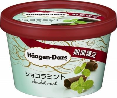 ショコラミントは、爽やかなミントアイスリームにチョコレートチップがアクセント