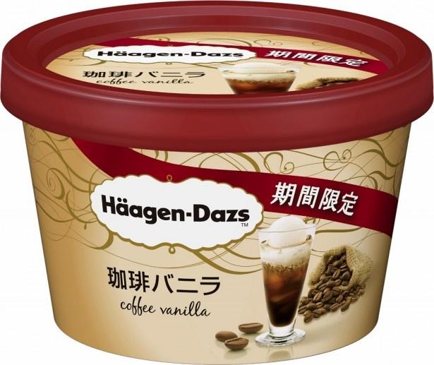 ほろ苦いコーヒーソルベと濃厚なバニラアイスクリームを組み合わせた珈琲バニラ