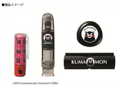 「くまモン」をデザインしたオリジナル印章グッズが発売
