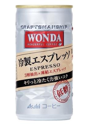 【写真を見る】キリっと冷たく力強いコクの「ワンダ クラフトマンシップ 冷製エスプレッソ 缶185g」(税別115円)は 6月10日(火)発売