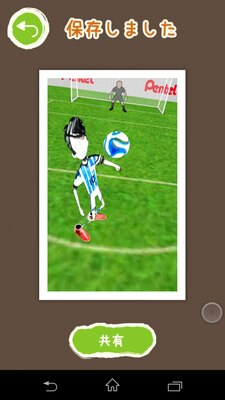 アプリ「KakutoAR」を使ったサービス。自分で彩色したサッカー少年がスマホなどの画面上でシュートする