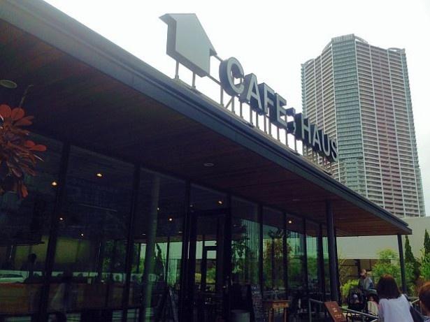 東京・豊洲にあるカフェ「CAFE;HAUS」