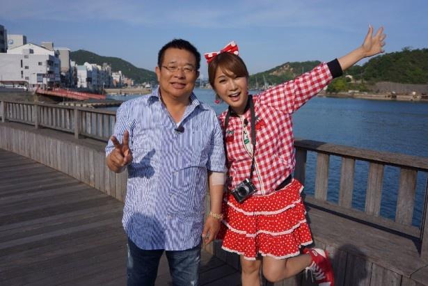 「ヒルスパ! 昔のガイドブック片手にちょっと旅してみました」(関西テレビ)で、島田洋七(左)とはるな愛(右)は 広島市内や尾道の過去と現在をたどる旅をする