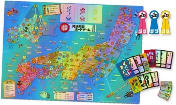 ダブルチャンスキャンペーンはボードゲームの豪華版!藤村Dと嬉野Dの直筆サイン入り!