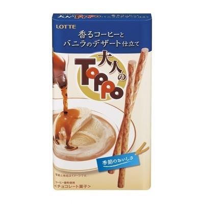 【写真を見る】香り高いコーヒーと芳醇な香りのバニラビーンズ配合のチョコレートを使用した商品。パッケージ裏面では、夏の観光地とご当地ゆるキャラを紹介