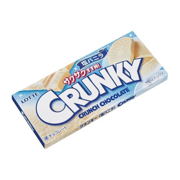 ホワイトチョコをベースに、バニラフレーバーにほんのり塩味を効かせた「クランキー〈塩バニラ〉」