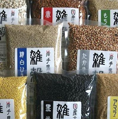 国産12種類の雑穀から3つを選べる雑穀三種お試しセットはなんと1000円!