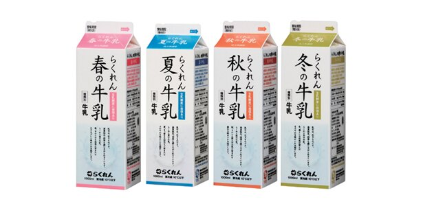 「四季の牛乳」全ラインナップ。「その季節の牛乳が並ぶと見た目も変わっていい」と売り場の店員さんにも人気なんだとか