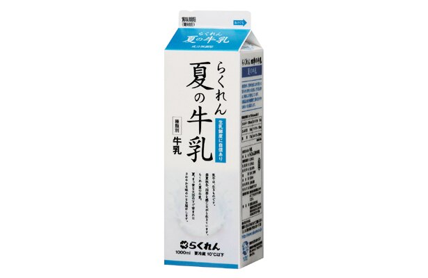 「夏の牛乳」。特徴はさわやかな味 (1L・各258円)