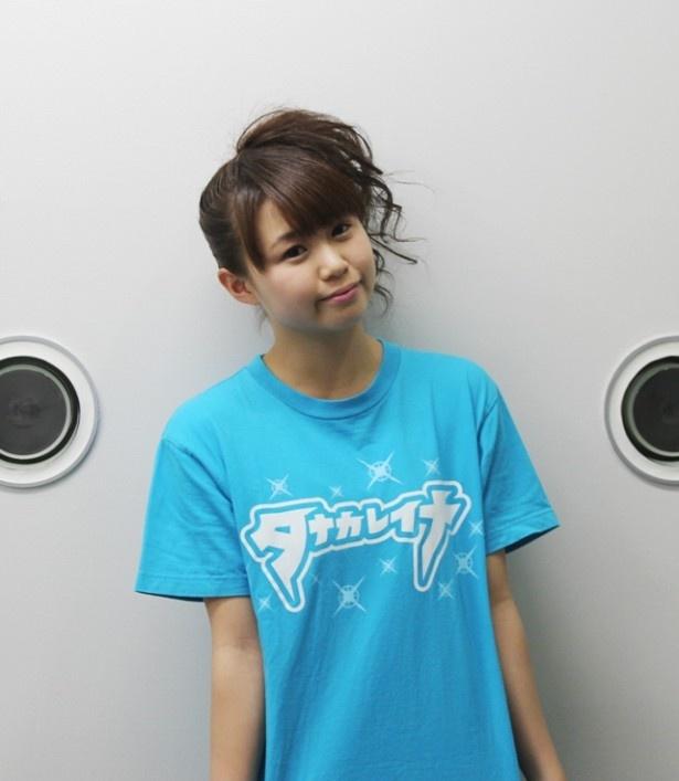 ハロプロ研修生のときに買ったという「田中れいなTシャツ」で登場!