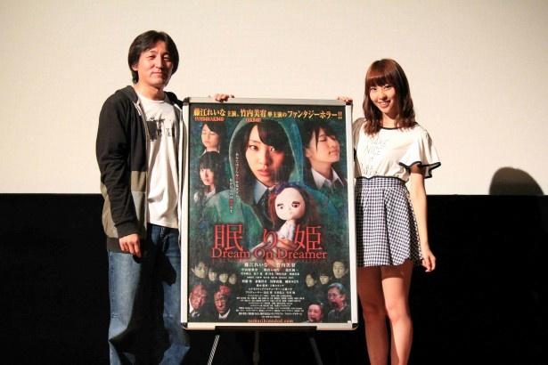 上野コオイチ監督とNMB48・藤江れいな(写真左から)