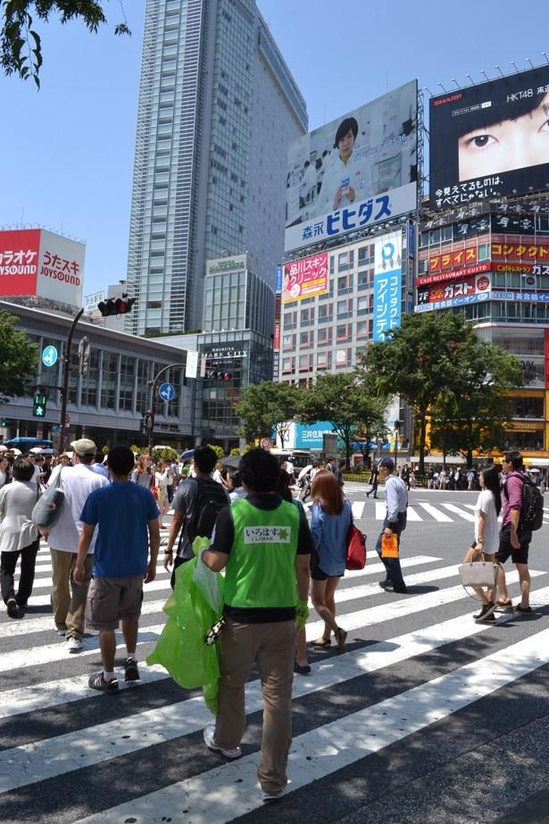 第1回となる東京大会は渋谷の街中で開催された