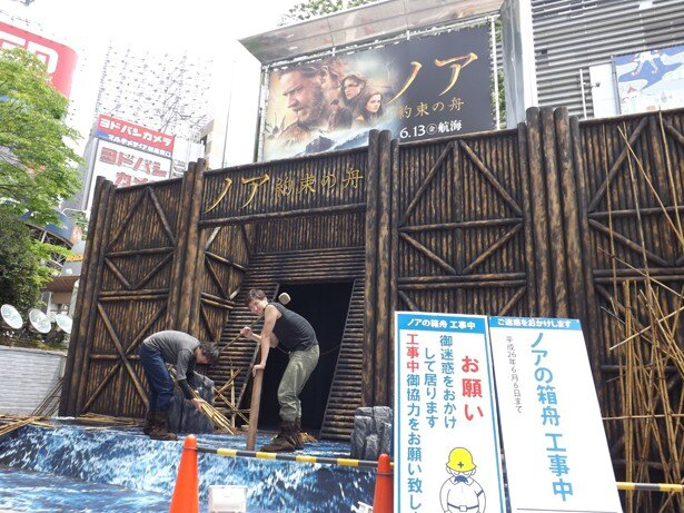 新宿に現れた「ノアの箱舟」工事中の模様