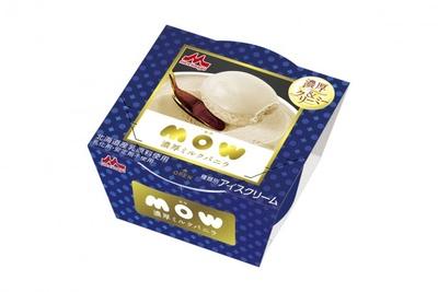 乳原料は北海道産のみを使用した「MOW 濃厚ミルクバニラ」(税別希望価格120円)。コクのあるやさしいミルクの風味を楽しめる