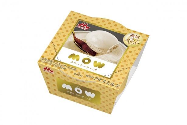 北海道産マスカルポーネを使用したクリーミーなチーズアイス「MOW クリーミーチーズ」(税別希望価格120円)。しっかりとしたチーズの風味とさわやかな後味