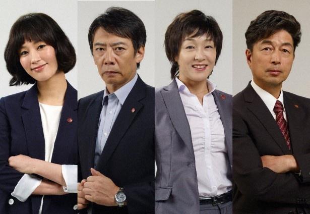新ドラマ「東京スカーレット~警視庁NS係」の出演陣。(写真左から)主演の水川あさみ、生瀬勝久、キムラ緑子、中村雅俊