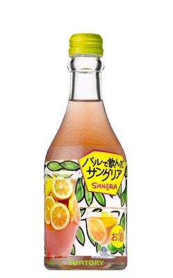「バルで飲んだサングリア ピンク」は、レモンの爽やかな味わいが楽しめる、ロゼワインベースのサングリア