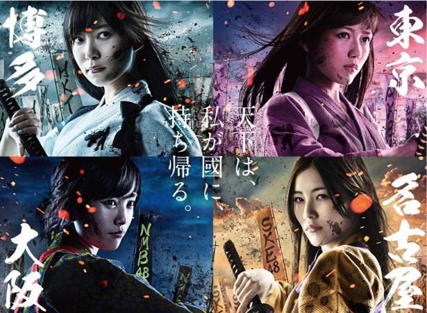 「AKB48 37thシングル 選抜総選挙 夢の現在地~ライバルはどこだ?~」に出場するAKB48、SKE48、NMB48、HKT48のメンバーを代表する(右上から時計周りに)渡辺麻友、松井珠理奈、山本彩、指原莉乃