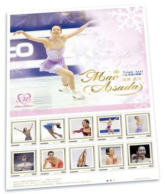 【写真を見る】切手には様々な表情の浅田真央選手がデザインされている