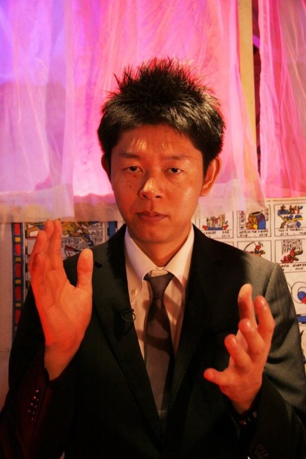 最近は、都市伝説のストーリーテラーとしても活躍中のお笑い芸人・島田秀平
