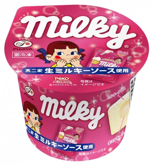 アイスのパッケージも「不二家生ミルキー」のイメージそのまま。懐かしいミルク味が、ふんわりヒンヤリ楽しめる