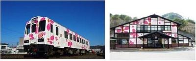 2012年春の三陸鉄道北リアス線開通に伴い行われた「キット、ずっとプロジェクト2012」のラッピング企画。左からサクラトレイン「キット、ずっと号」、田野畑駅舎